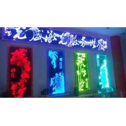 三维激光内雕机IM3D304015