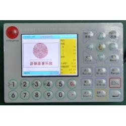 泰智二氧化碳激光控制卡TL403 TL403C