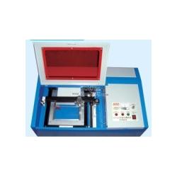 Laser stamp engraving machine