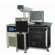Semiconductor Laser Marking Machine