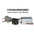 Diode pumped laser modules